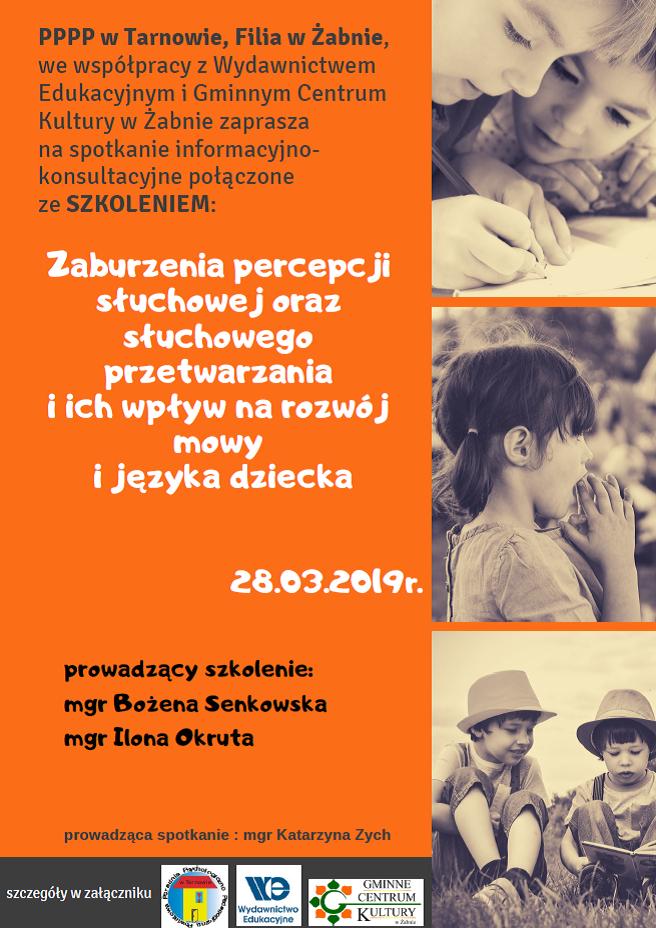 Zaproszenie na spotkanie informacyjno-konsultacyjne połączone ze szkoleniem